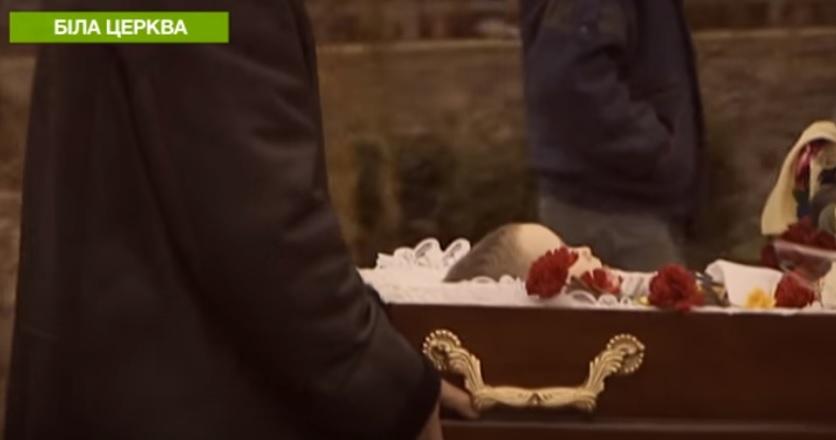 Смерть ребенка в Белой Церкви