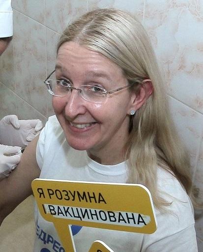 Супрун - вакцинальний гауляйтер України